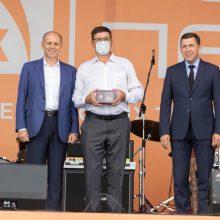 Первоуральский новотрубный завод отметил День металлурга