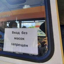 В Первоуральске проверяют соблюдение масочного режима в общественном транспорте