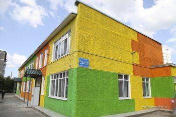 В Первоуральске открыли первый после капитального ремонта детский сад