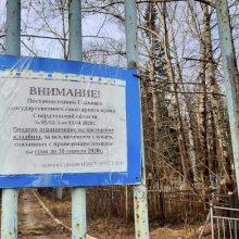 На кладбищах Первоуральска началась обработка от клещей