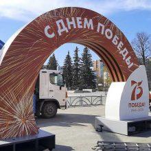Ко Дню Победы в центре города установили праздничную арку