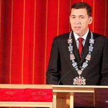 Валерий Хорев стал свидетелем торжественной церемонии инаугурации Губернатора Свердловской области
