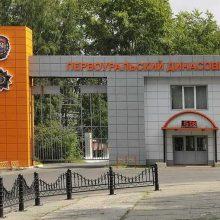 Владимир Путин поблагодарил за работу Первоуральский динасовый завод
